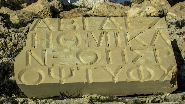 The Ancient Greek Alphabet: Where did It Come From & How Did It Become Modern Greek?